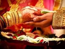 पहिलं लग्न टिकलं नाही म्हणून नंतर चक्क तीन पुरूषांशी एकत्र लग्न केलं 'या' महिलेने!