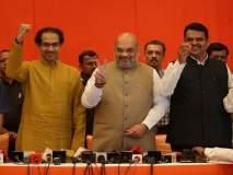 Vidhan Sabha 2019: 'राज्यात भाजपचे सरकार,फडणवीस हेच मुख्यमंत्री'