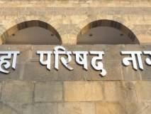 नागपूर जि.प.ची आर्थिक कोंडी : तिजोरीत पैसाच नाही, तरीही केले पुनर्नियोजन