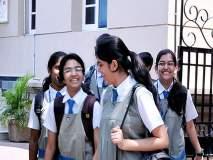 दिवाळीच्या सुट्ट्यांबाबत शाळांमध्ये संभ्रम