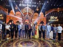 Zee Marathi Gaurav Awards: झी मराठी गौरव पुरस्कारात यांनी मारली बाजी... वाचा संपूर्ण यादी