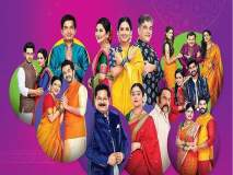 Zee marathi awards 2019 Winners : या मालिकेने मारली झी मराठी अवॉर्डसमध्ये बाजी, नुकतीच सुरू झालीय ही मालिका