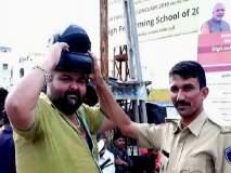 डोकं मोठं असल्याने हेल्मेटच बसत नाही, पोलिसांनी दंड आकारायचा का नाही?
