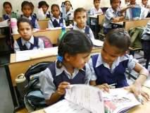नव्या संरचनेत जि.प. शाळांना जोडलेल्या वर्गावर संकट