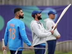 ICC World Cup 2019 : भारतीय खेळाडू अफगाणिस्तानचा सामना करण्यासाठी सज्ज