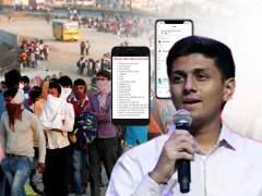 मजुरांना रोजगार देण्यासाठी विद्यार्थ्याचे अॅप, स्थलांतरितांना मदतीचा हात