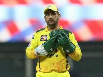 मोठी बातमी : MS Dhoni आयपीएल २०२२त खेळणार की नाही?; चेन्नई सुपर किंग्सची महत्त्वाची घोषणा - Marathi News | IPL 2022 : CSK CEO confirms that MS Dhoni to continue for another 1-2 years with CSK | Latest cricket Photos at Lokmat.com