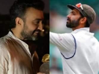 राज कुंद्राच्या अटकेनंतर अजिंक्य रहाणे ट्रोलर्सच्या निशाण्यावर, हे आहे कारण... - Marathi News | After the arrest of Raj Kundra, Ajinkya Rahane is the target of trolls, this is because ... | Latest cricket Photos at Lokmat.com