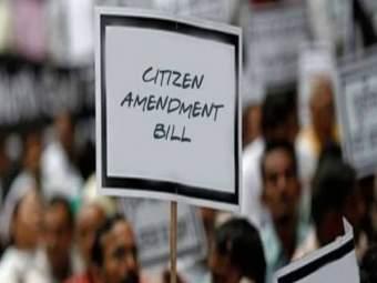 Citizenship Amendment Bill: जाणून घ्या, काय आहे नागरिकत्व सुधारणा विधेयक ?