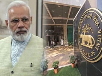 रिझर्व्ह बँक एकट्यानं महागाई नियंत्रणात आणू शकत नाही, RBIच्या माजी गव्हर्नरांचा मोदी सरकारला दे धक्का