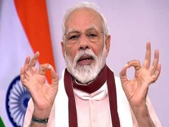 आत्मनिर्भर भारत; नरेंद्र मोदींनी स्वावलंबी भारत अॅप इनोव्हेशन चॅलेन्ज केले लॉन्च - Marathi News | PM Narendra Modi launches Aatmanirbhar Bharat App Innovation challenge | Latest national News at Lokmat.com