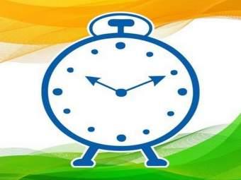 प्रजासत्ताक दिनाच्या शुभेच्छा देताना राष्ट्रवादीकडून मोठी चूक, देशाचा नकाशाच 'बदलला'!