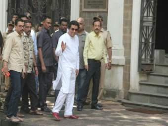Raj Thackeray ED Notice Live : मनसे अध्यक्ष राज ठाकरे ईडी कार्यालयात पोहोचले