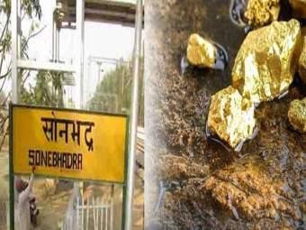 उत्तर प्रदेशात 3000 टन सोनं सापडलं नाही, जीएसआयनं दावा फेटाळला