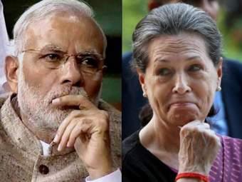 भाजपाच्या नकारात्मक राजकारणावर काँग्रेसचा विजय, सोनिया गांधींनी व्यक्त केला आनंद