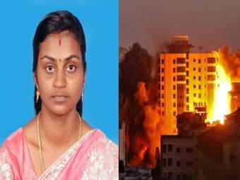 "Gaza Attack: ""सौम्या अन् तिच्या पतीचा Video Call सुरु होता, तेवढ्याच अचानक जोरात आवाज आला अन्..."" - Marathi News | Gaza Attack: ""Soumya and her husband's video call was starting, just then a loud noise came | Latest international News at Lokmat.com"