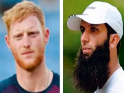 आयपीएलच्या उर्वरित सामन्यातून इंग्लिश खेळाडू 'आऊट' - ईसीबी - Marathi News | English players 'out' of rest of IPL matches says ECB | Latest cricket News at Lokmat.com