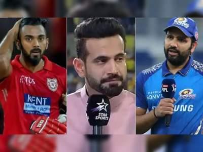 IPL 2021: रोहित शर्मा के लिए बदल दी गई गेंद तो फूटा इरफान पठान का गुस्सा, कहा- केएल राहुल के साथ इतना अन्याय क्यों... - Hindi News | IPL 2021, DC vs MI : Wet ball changed on rohit sharma's request but not on kl rahul, irfan pathan raised issue | Latest cricket Photos at Lokmatnews.in