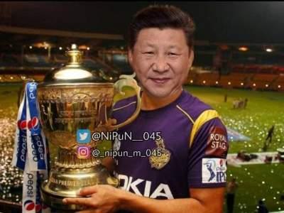 IPL 2021: चीन ठरला यंदाच्या आयपीएलचा विजेता!, भन्नाट मिम्स एकदा पाहाच... - Marathi News | BCCI suspends IPL 2021 indefinitely amid Covid chaos decision triggers meme fest on Twitter | Latest cricket Photos at Lokmat.com