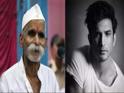 """""""Talking about Sushant Singh is like wasting your life"""" - Sambhaji Bhide   """"सुशांत सिंग नावाच्या नटाबद्दल बोलणं म्हणजे आयुष्य वाया घालवण्यासारखं आहे"""" - संभाजी भिडे"""