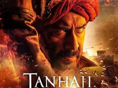 Ajay Devgn film Tanhaji The Unsung Warrior box office collection Earns Rs 61.75 Crore | 'तान्हाजी'ने छपाकला पछाडत विकेंडला इतक्या कोटींची केली कमाई, आकडा जाणून व्हाल थक्क