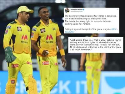 IPL 2021: आईपीएल में पहली बार नंबर-9 पर खेलने उतरे ड्वेन ब्रावो, बल्लेबाजी से पलट दिया मैच का रुख और फिर... - Hindi News | IPL 2021: Picture of Dwayne Bravo 'stealing' a run goes viral; experts brand spirit of cricket talks 'nonsense' | Latest cricket Photos at Lokmatnews.in