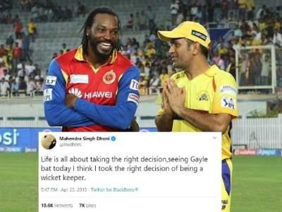 'युनिव्हर्स बॉस' ख्रिस गेलचा झंझावात, MS Dhoni नेही जोडले होते हात; माहित्येय का हा किस्सा? - Marathi News | MS Dhoni's iconic tweet resurfaces as Chris Gayle's record-breaking 14000 runs in T20 cricket | Latest cricket News at Lokmat.com