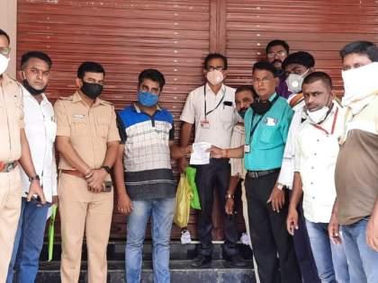 Seals affixed to Chalisgaon shop | चाळीसगावी दुकानाला लावले सील