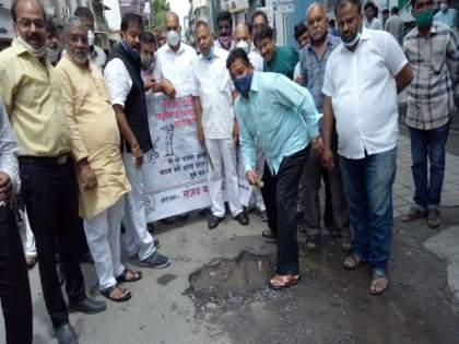 Hatke agitation playing Vitidandu and Gotta in the pits! BJP protests from Congress in Pune   खड्ड्यांमध्ये विटीदांडू अन् गोट्या खेळत हटके आंदोलन! पुण्यात काँग्रेसकडून भाजपचा निषेध
