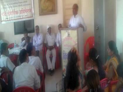 The session of the District Primary Teachers Committee, Dhule   धुळे येथे जिल्हा प्राथमिक शिक्षक समितीचे अधिवेशन