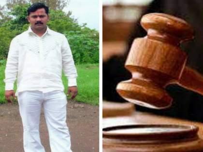 Notorious goon Sandeep Mohol sentenced to life imprisonment for murder; The result came after 14 years | कुख्यात गुंड संदीप मोहोळ खून प्रकरणी तिघांना जन्मठेप; तब्बल १४ वर्षांनी लागला निकाल