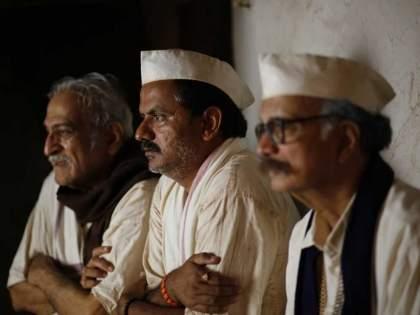Trailer release of 'Dithi' which received critical acclaim | समीक्षकांच्या कौतुकाची थाप मिळालेल्या 'दिठी'चा ट्रेलर रिलीज