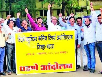 Bhandara News   भंडारा न्यूज़ चैनल  Whatsapp Group Link