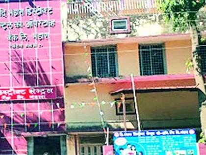 District Bank disburses peak loans of Rs. 292.53 crore   जिल्हा बँकेतर्फे २९२ कोटी ५३ लाखांचे पीककर्ज वाटप