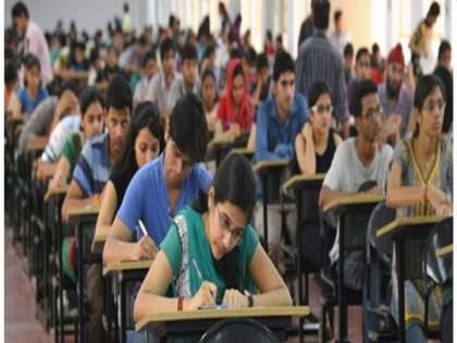 Now the PM Narendra Modi has to cancel the HSC exam; Parents association angry with State government   बारावी परीक्षा रद्द करण्यासाठी आता पंतप्रधानांना साकडे; पालक संघटना ठाकरे सरकारवर नाराज