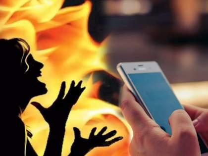 A 10th standard girl threw kerosene on her body and set herself on fire due to Mobile   सारखं मोबाईल घेऊ नकोस, आई ओरडली; १० वीच्या मुलीनं अंगावर रॉकेल टाकून स्वत:ला पेटवून घेतलं