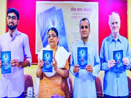 The need to fight the 'case' of Gandhi's thoughts : Razia Patel   गांधी विचारांची 'केस' लढण्याची गरज डॉ. रझिया पटेल
