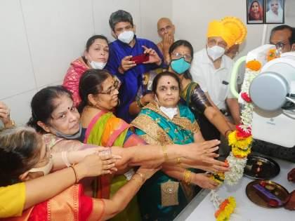 Digital X-ray launch at Bhagwan Mahavir Seva Hospital   भगवान महावीर सेवा रुग्णालयात डिजिटल एक्स-रे शुभारंभ