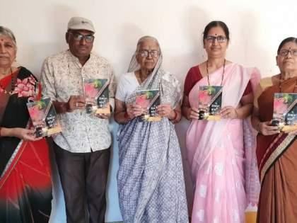 Publication of a collection of seventeen stories written by Sudha Kharate   सुधा खराटे लिखित ह्यअबोल झाली सतारह्ण कथासंग्रहाचे प्रकाशन