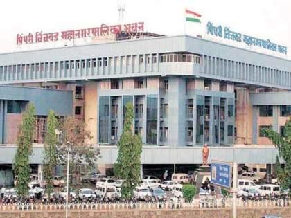 Try to Lands in businessman and builders hand; Pimpri BJP's allegation | भूमिपुत्रांच्या जमिनी व्यावसायिक, बिल्डरांच्या घशात घालण्याचा घाट; पिंपरी भाजपचा आरोप