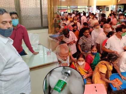 Vaccination ... BJP leader in a long queue with a crowd of people in the office mira road mumbai   लसीकरण... लांबलचक रांगेत उभारलीय जनता अन् गोतावळ्यासह थेट दालनात भाजपा नेता