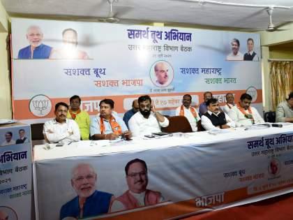 BJP's Madar now on Shakti Kendra chiefs!   भाजपाची मदार आता शक्ती केंद्र प्रमुखांवर!