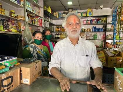 CoronaVirus Free Grocery for the poor; Gupta family open his shop hrb | CoronaVirus गोर गरीबांसाठी मोफत धान्य; किराना दुकानदाराचे समाजभान