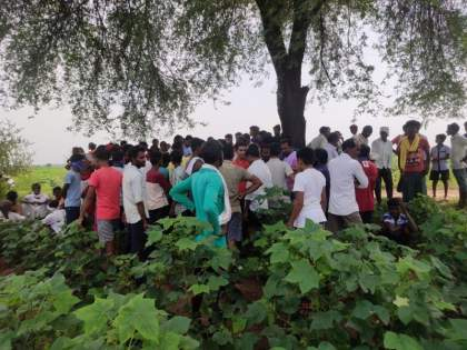 The father and daughter died on the spot due to electric shock while filling water from the field drain   शेतातील नाल्यातून पाणी भरताना विजेचा शॉक लागून वडील व मुलगी जागीच ठार