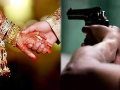 MP Crime News : Man shoot bullet on another for his bride love affair in sheopur   लग्नाच्या एक दिवसआधी होणाऱ्या पत्नीच्या प्रियकराला भेटला, त्याच्यावर गोळी झाडली; नंतर केलं लग्न....