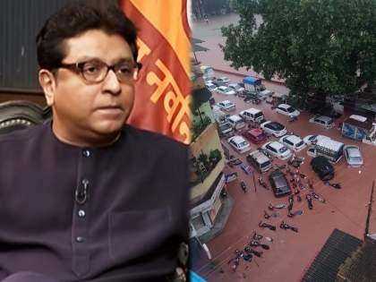 Maharashtra Flood: Big crisis in Maharashtra, Raj Thackeray's orders to the Party workers for Help | Maharashtra Flood: महाराष्ट्रावरचं हे मोठं संकट, कुठलीही कुचराई होता कामा नये; राज ठाकरेंचे कार्यकर्त्यांना आदेश