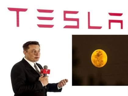 Tesla's Autopilot Feature Mistakes Moon for Yellow Traffic Light, Watch Video | Video: चंद्र हसला, टेस्ला फसली! सिग्नल समजून ब्रेक मारायला लागली; ड्रायव्हरची ही हालत झाली
