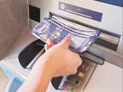 RBI Alert! ATM cash withdrawal, debit, credit card charges to be hiked from 1 august 2021   RBI Alert! १ऑगस्टपासून ATM मधून पैसे काढणे महागणार; फ्री लिमिटनंतरही शुल्कवाढ