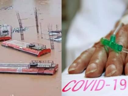 Big news! Floods in Chiplun affect Corona patient; 8 patients die due to lack of oxygen in Covid Hospital   Chiplun flood: मोठी बातमी! चिपळुणातील महापूर बेतला कोरोनाग्रस्तांच्या जीवावर; ऑक्सिजनअभावी 8 रुग्णांचा मृत्यू
