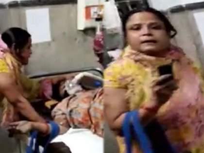 Family member removed oxygen cylinder performed Puja Kanpur Uttar Pradesh, patient died | मूर्खपणा! कोरोना रूग्णाचा ऑक्सीजन मास्क काढून पूजा करू लागल्या महिला आणि मग....